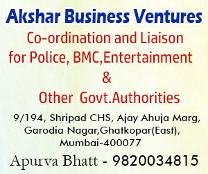 Akshar Business Ventures