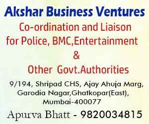Akbar Business Ventures